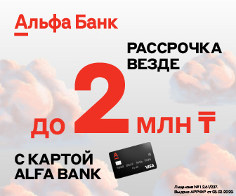 https//youdesigner.kz/alfabank.jpg