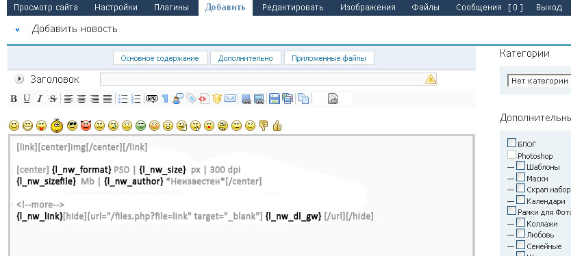 http://youdesigner.kz/images/forum_yp1.jpg