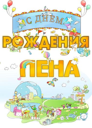 http//youdesigner.kz/images/lena.jpg