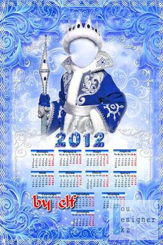 New year calendar - template for 2012