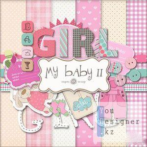 Скрап набор - мой малыш / Scrap-set - My Baby