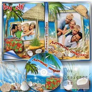 Обложка DVD и задувка на диск - Летний отдых