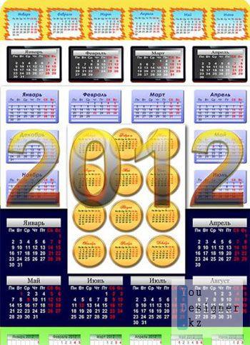 10_kalendarnyh_setok_na_2012_god_10_calendar_grids_for_2012.jpg (54.5 Kb)