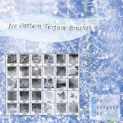 Кисти - Морозные узоры / Frosty Brushes - (ice) patterns