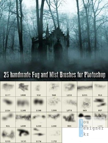 Кисти для Photoshop - Туман / Fog brushes