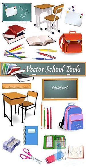 1281792065_vectorschooltools.jpg (40.94 Kb)