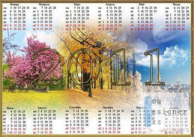 Календарь на 2011 год - Лето-Осень-Зима