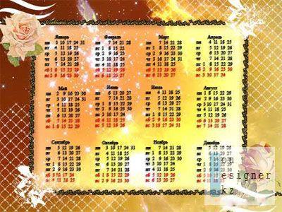 1282634271_kreativ2011.jpg (43.46 Kb)