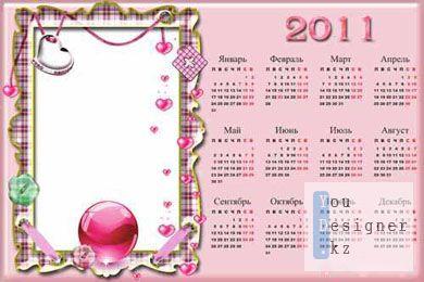 Календарь 2011 - Розовая жемчужина