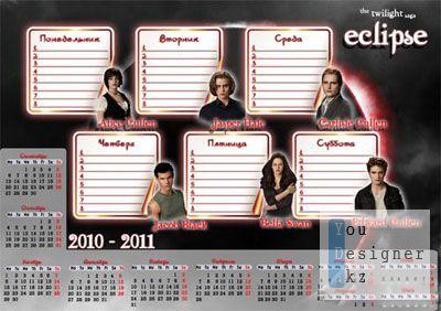 Расписание уроков и календарь