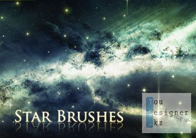 Кисти для Photoshop - Звезды / Star brushes