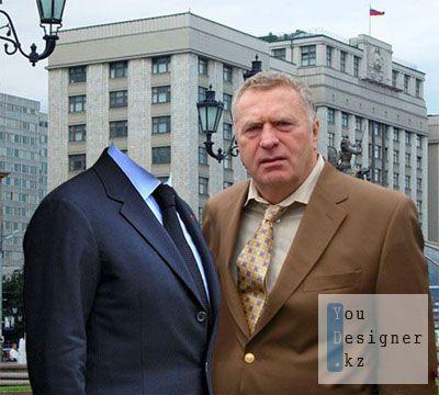 Фото с Жириновским