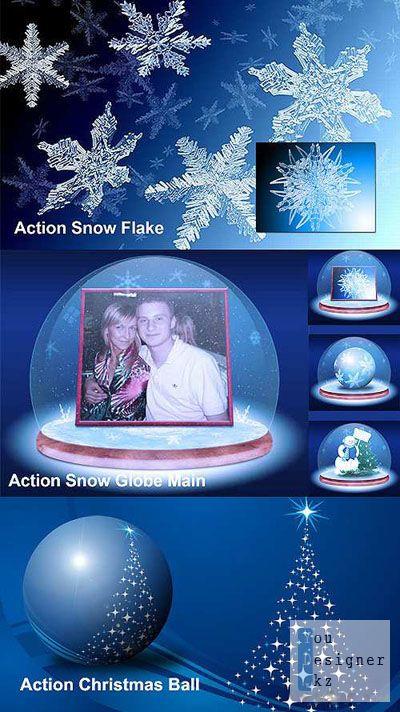 Рождественский макрос / Action Christmas