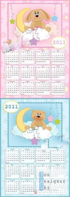 Календарь - Малыш 2011 год
