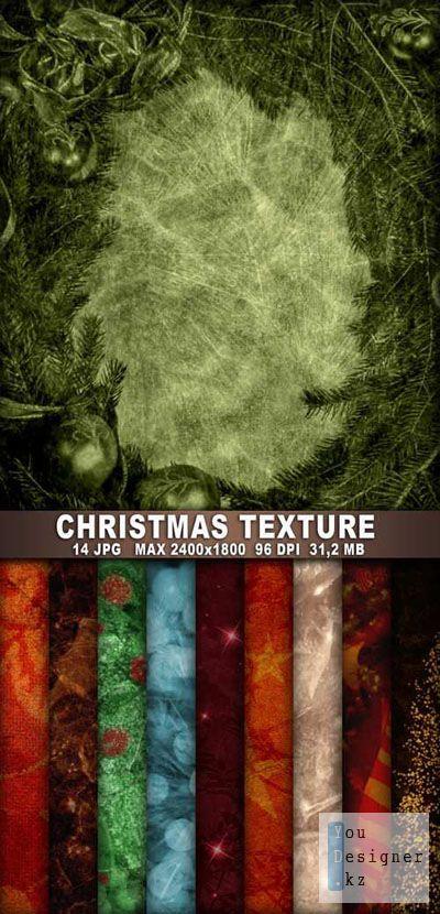 Новогодние текстуры / New Year textures