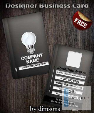 1334designer_business_card_1317176144.jpeg (29.22 Kb)