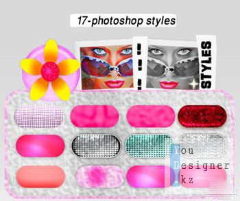 17-yarkie-styles-1322591839.jpeg (23.89 Kb)