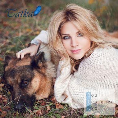 Шаблон для фотошопа-Девушка с овчаркой