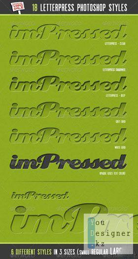 18_letterpress_photoshop_layers_1297387201.jpeg (30 Kb)