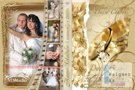 Обложки для DVD