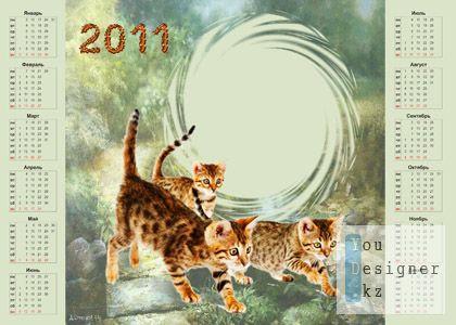 Календарь - фоторамка – 2011