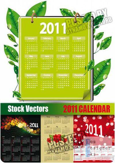 Векторные календари на 2011 год