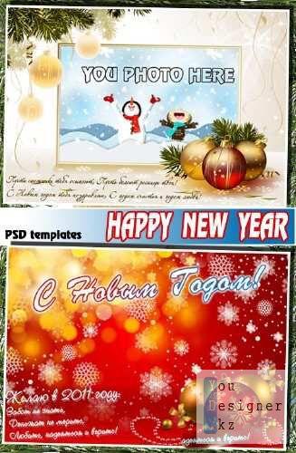 2011_new_year_cards_1293562153.jpeg (.25 Kb)