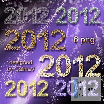 Яркие цифры для новогоднего дизайна Год 2012 / Bright figures for new year's design 2012