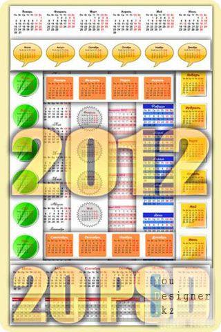 20 календарных сеток на 2012 год / 20 calendar grids for 2012