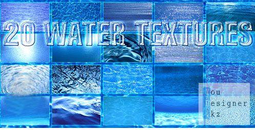 Водные Текстуры / Water textures
