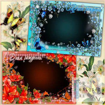 Цветочные рамки для фотошоп - На День Рождения / Flower frame for photoshop - On the Day of Birth