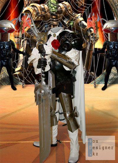 фотомонтаж: железный рыцарь