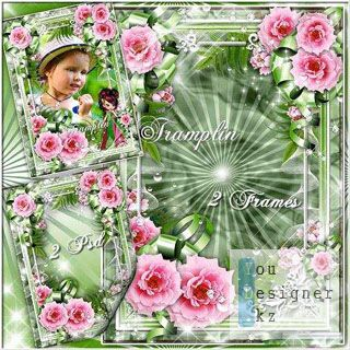 Photo frame with roses - She is so dearly pink
