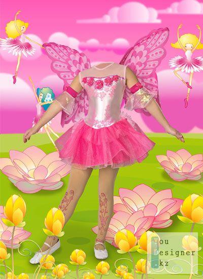 фотомонтаж: розовая бабочка