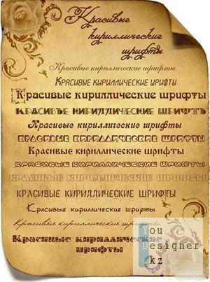 300_citillic_fonts_1297626276.jpeg (37.66 Kb)