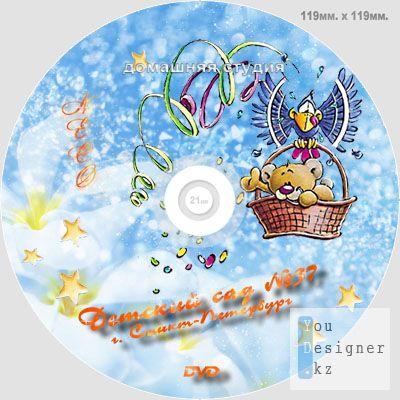 333disk_dvd.jpg (40.16 Kb)