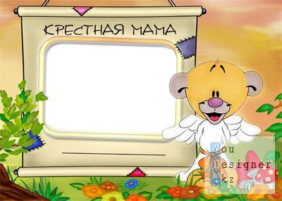 3_7_kopiya_copy.jpg (25.34 Kb)