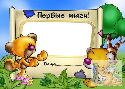 3_9_kopiya_copy.jpg (29.65 Kb)