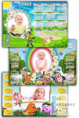 Детские фоторамки - календари на 2012 год