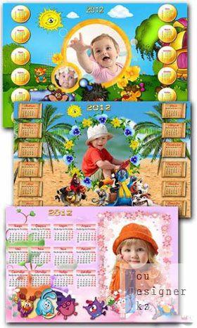 Baby Photo Frames - Calendars for 2012 - Cartoons