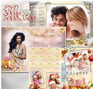 3 новогодних календаря - рамки на 2012 год / 3 new year's calendar - the scope of the year 2012