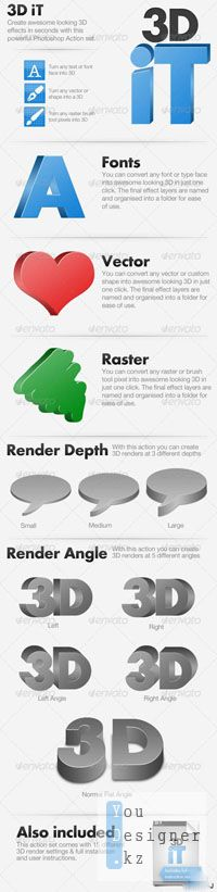 Графические макросы / GraphicRiver 3D iT - 15 3D Rendering Actions