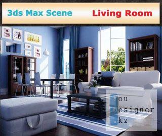 3dsmax_living_room_1287606966.jpg (23.09 Kb)