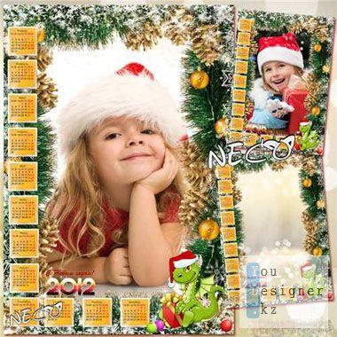 Новогодний календарь на 2012 с драконом / New year's calendar in 2012 with dragon