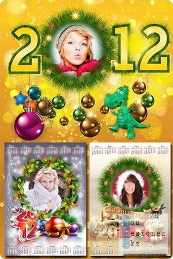 Календарь на 2012 год - Новогодние игрушки / Calendar for year of 2012 - New year toys