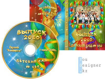 DVD обложка и задувка на диск