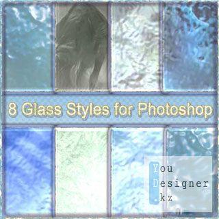 Стеклянные стили в голубых тонах / Glass styles in blue