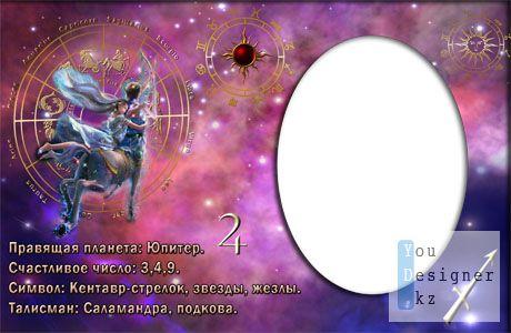 8db609c99e62_kopiya.jpg (31.2 Kb)