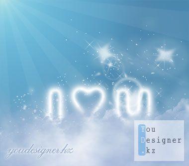 Шаблон - Я тебя люблю / Template - I love you PSD