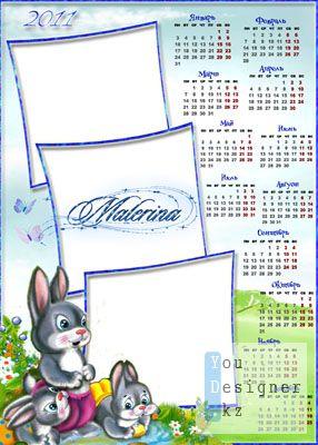 Детская рамка - календарь на 2011г. - Зайчата